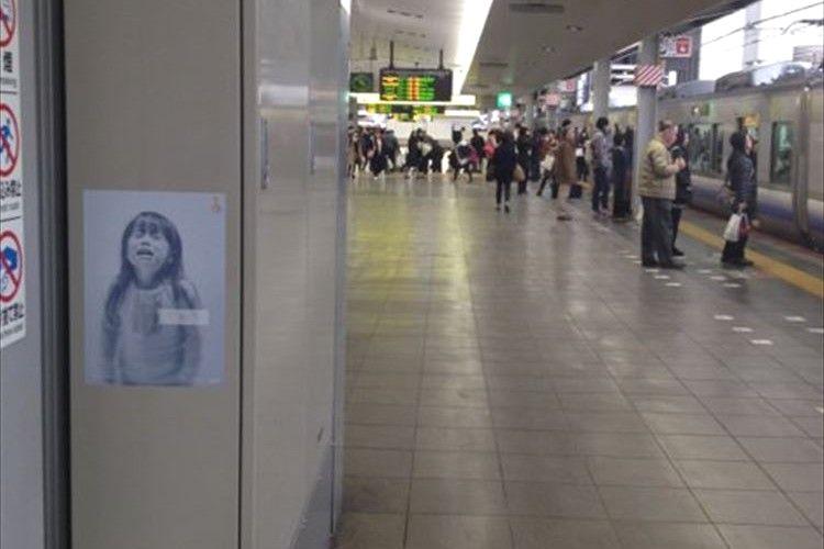 """駅のホームの隅に貼られた""""子ども虐待防止のポスター""""、その理由に心が痛む"""