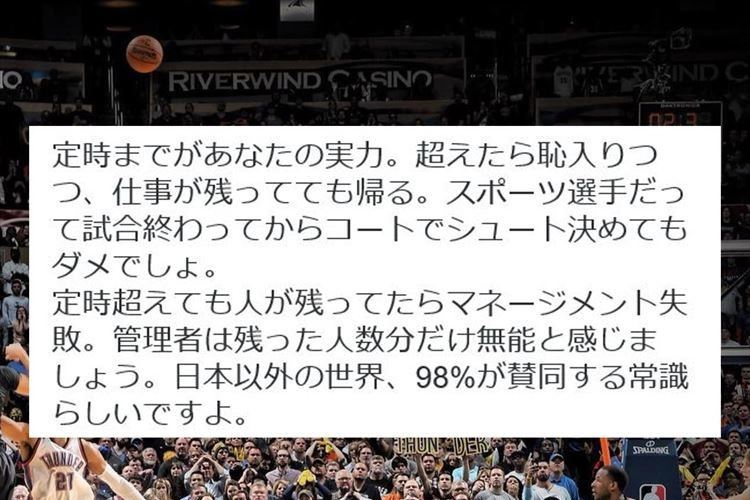 「日本の残業を考えさせられる」海外の残業に関するツイートと漫画に多くの反響