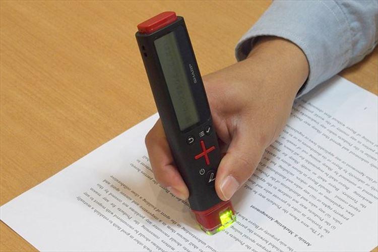 コレは欲しい! 文字をなぞるだけ 2秒で意味が分かるペン型電子辞書「ナゾル」