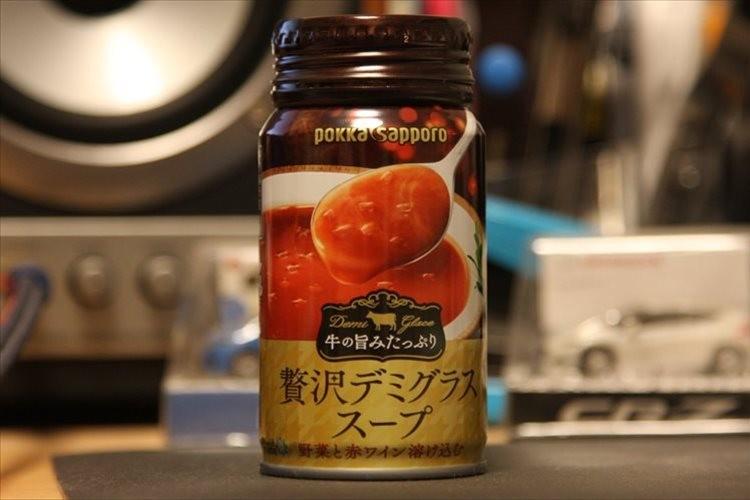 """「こんなに美味しい缶入りスープ初めて」JR駅限定の""""贅沢デミグラススープ""""が話題!"""