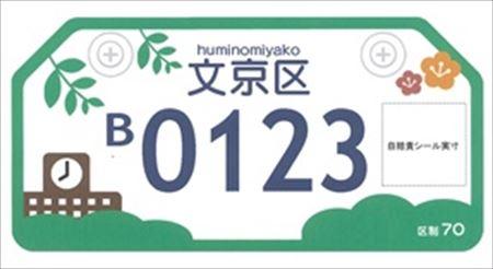 yusyusyou_450