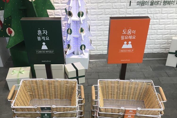 店員に話しかけられたくない人は緑色のかごを!素敵な取り組みを実施しているお店が海外で話題に