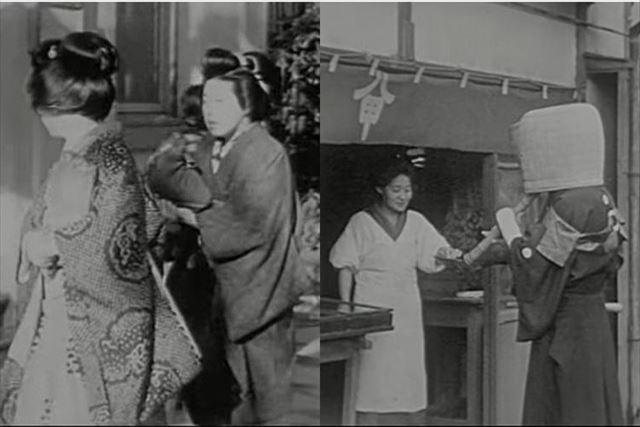 1932_top
