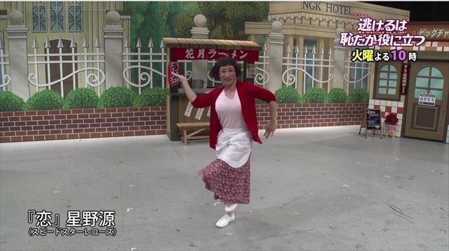 dance_04_640