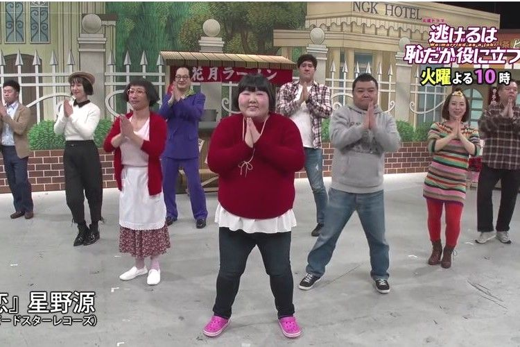 """あの小藪座長が企画・演出!よしもと新喜劇バージョンの""""恋ダンス""""はやっぱり笑いで溢れていた!"""
