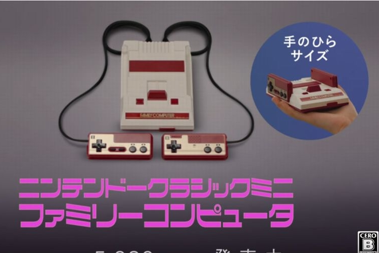 大ヒット中の「ミニファミコン」が昭和テイスト満載のCMを公開!
