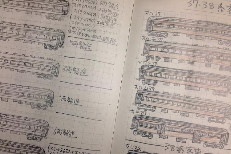 """""""好き""""ってスゴイ…鉄道ファンが小学生のころ制作していた研究ノートが素晴らしすぎる"""