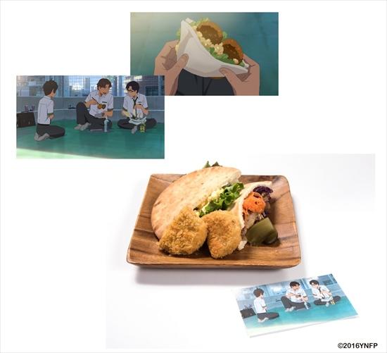 foodkn_6_R