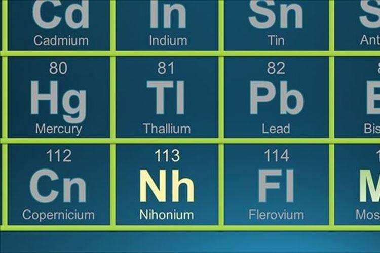 113番の新元素名 日本が提案した「ニホニウム」に正式決定! 周期表に加わることに!