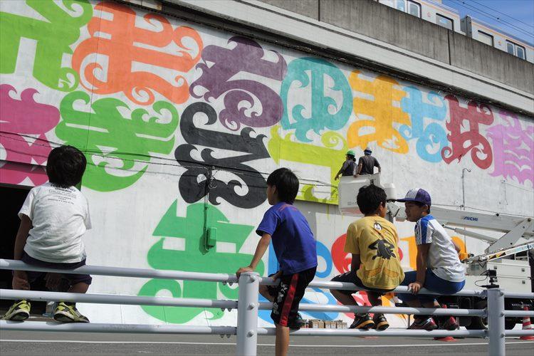 あいりん地区を元気に! 心無いラクガキではなく、合法的な本気のアートが街をひとつにする!