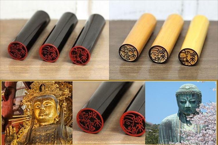 千手観音、不動明王など仏像を印影にしたハンコ「仏像図鑑」がなかなか良い