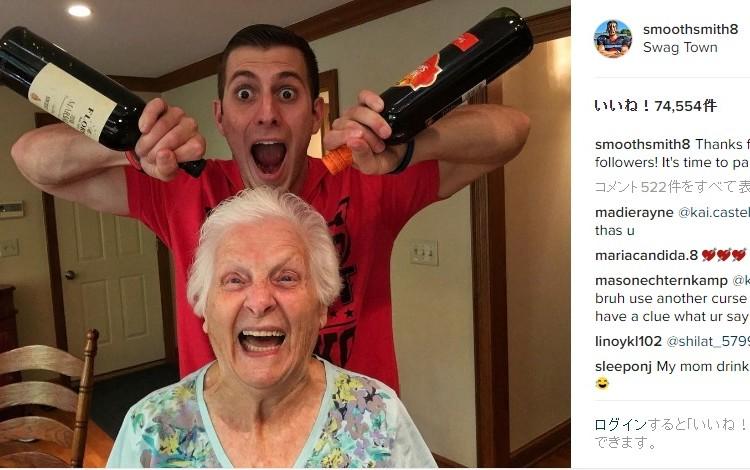 この孫と婆ちゃん最高!仲良すぎて幸せな気分になるぜ!