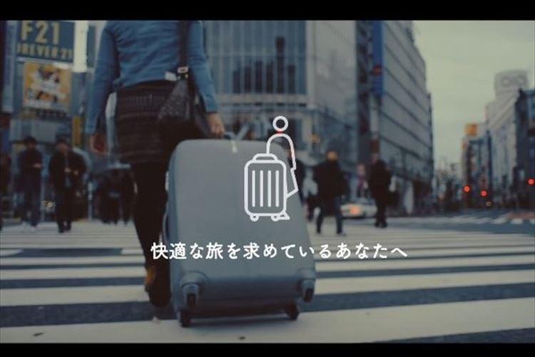 旅行者にこれは良いかも。荷物をカフェに預ける「ecbo cloak」が渋谷で開始!