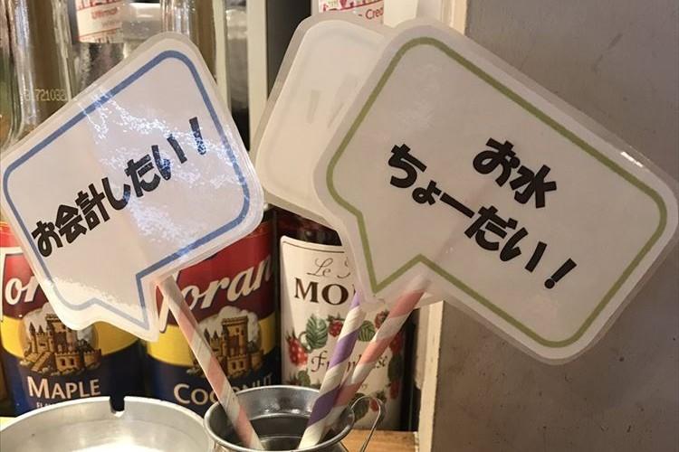 カフェの店内にはお客さんの要望が書かれた札が…その理由に感動の声