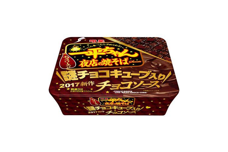懲りねえな…(笑)明星一平ちゃんチョコソース味がグレードアップして再来【謎チョコキューブ入り】