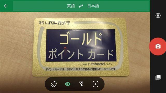 google_02_640