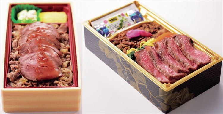29(にく)都道府県の肉駅弁が勢揃い!牛肉どまん中、ローストビーフ丼など京王百貨店に