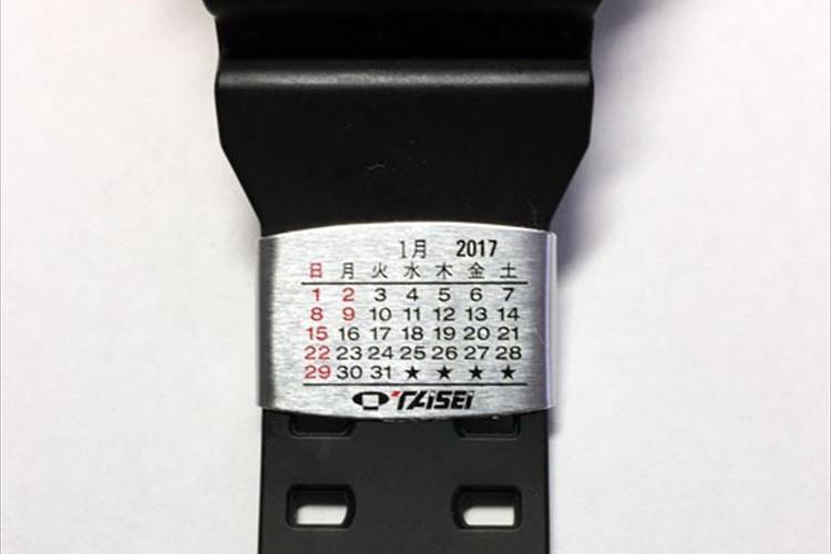 昔はみんな装着してたなぁ。懐かしの腕時計用カレンダー2017年版が発売