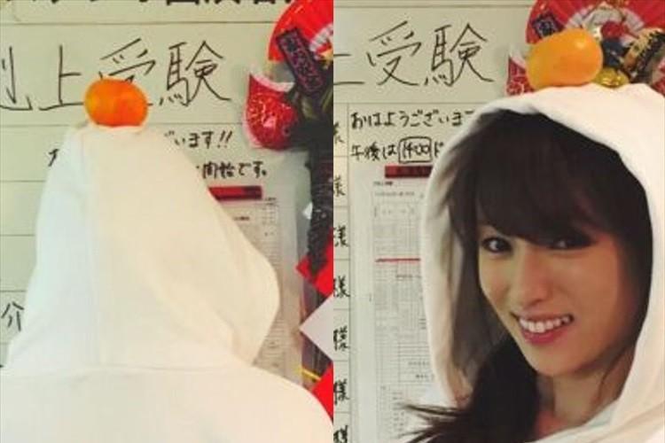 「新年感出せてない…か」鏡餅になりきろうとした深田恭子が可愛いと話題に!