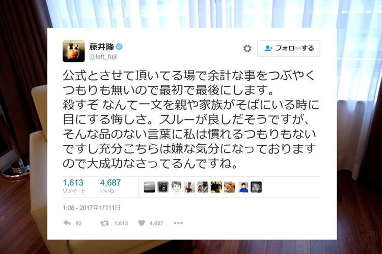 「殺すぞ」と暴言をはく見知らぬ人に対し、藤井隆の真摯で強い対応が話題に