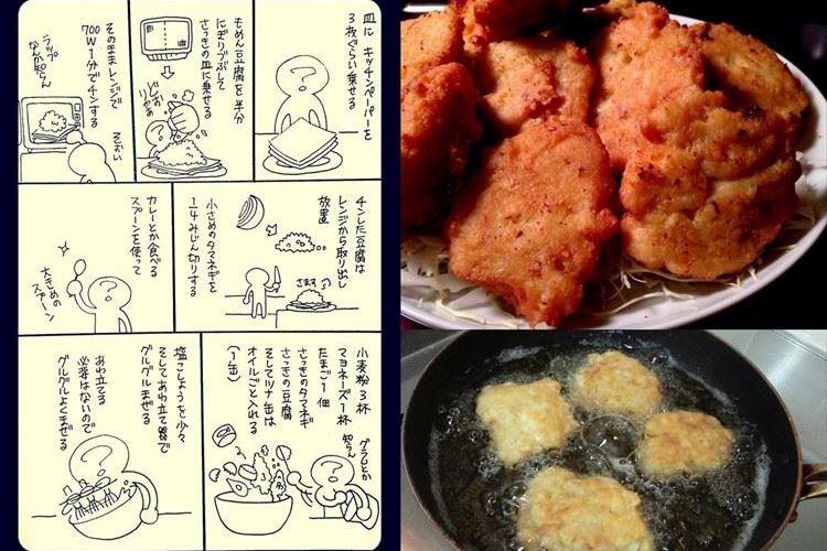 """「雑さ加減が素晴らしい」「メチャウマ!」 """"豆腐とツナのナゲット""""の雑料理レシピが話題に!"""