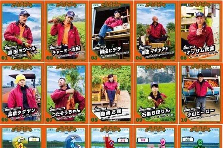 日本初の試み! カッコいいぞ! 農産物の生産者が「ヒーローカード」になって登場!
