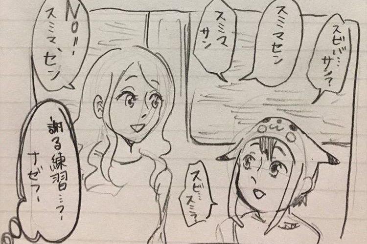 「スミマセン、スミマセン…」外国人の少年が電車の中で謝る練習、その理由にほっこり