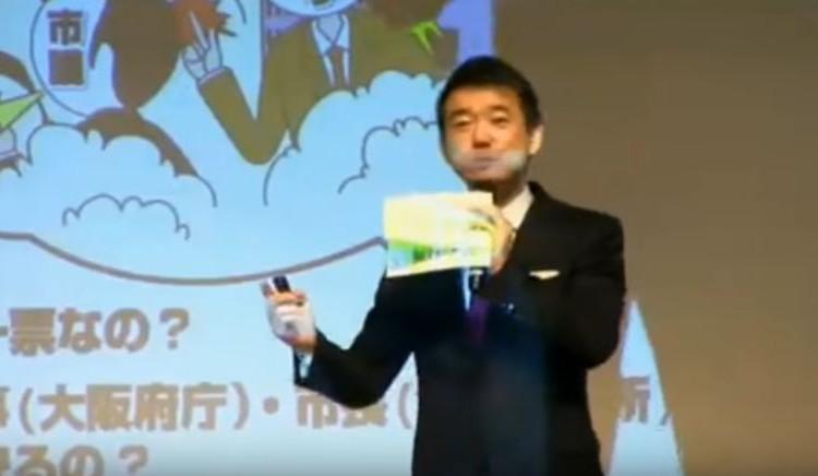 橋下元市長「お母さん、赤ちゃん泣いても大丈夫ですよ」講演中に泣き出した赤ちゃんに素敵な対応