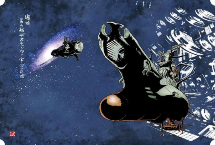 銀河鉄道999や宇宙戦艦ヤマトが浮世絵に!松本零士先生監修のもとアート作品に!