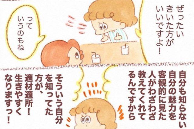 fd_home_01