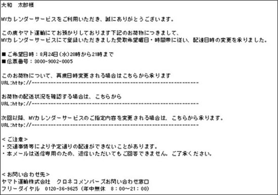 h28_52_02news_R
