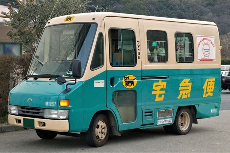 ご存じでしたか? ヤマト運輸の「Myカレンダーサービス」…再配達手続きの手間がなくなる!