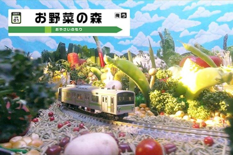 鉄道ファン必見! 山手線や全国17車両を集めるARアプリ「俺鉄by the MALT'S」が好評!