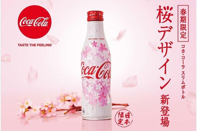 卒業シーズンにぴったり!日本の春ならではの『桜デザイン』コカ・コーラが新発売