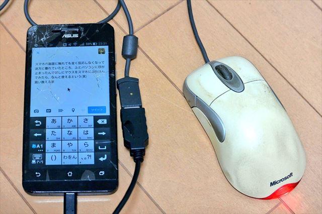 smart_01_640