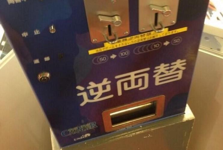 50円×2枚を100円玉に。「これは欲しい!」という声が殺到した逆両替機