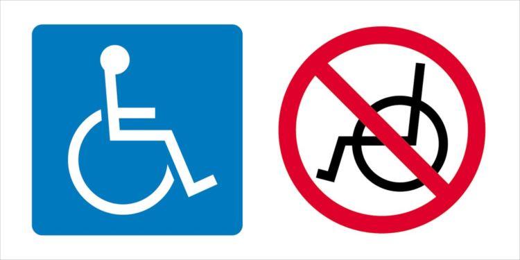 車椅子や精密機器などのNGマーク、これを守らないと大変危険なことに。