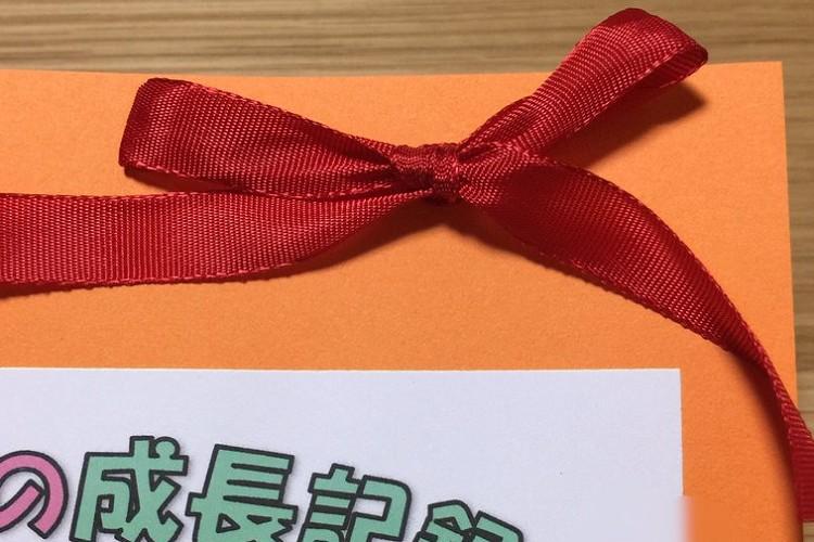 卒業式にもらったリボンの長さは6年間の成長 生徒一人ひとりに素敵なプレゼントを