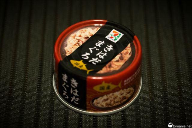 こちらの缶詰は、人生の大事な教訓を教えてくれる缶詰です。一体どこが…!?