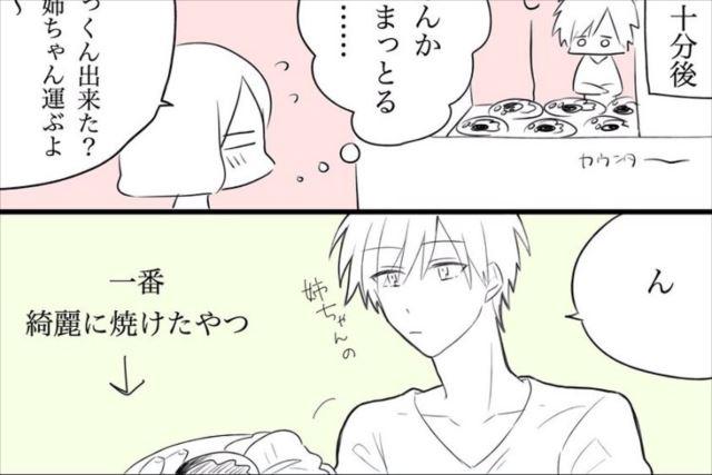 fd_oto_01