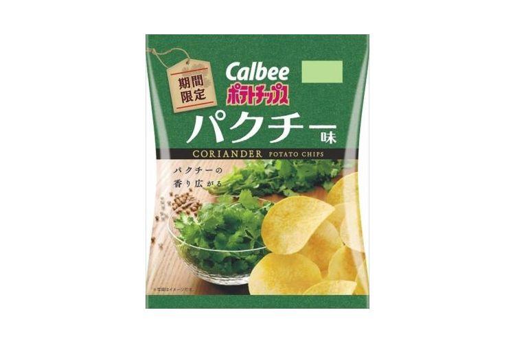 キターーー!ついに王道・カルビーポテトチップスが『パクチー味』を出すぞ!【コンビニ限定】