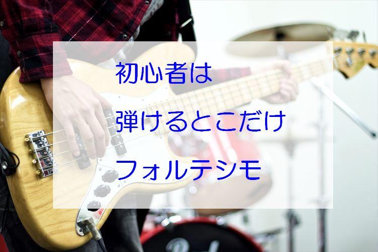 弾けるところだけ思いっきり弾く気持ち分かる!「楽器・音楽川柳」の受賞作品に共感!