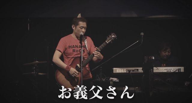 hanawa_01
