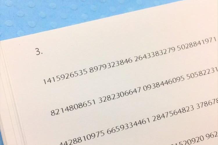 314日ほど使えば円周率が身につく!? 「円周率ノート」が話題に!…ただしボツ商品とのこと