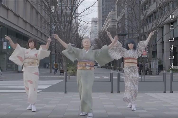 【動画】あの着物の女性が、またもやキレッキレのダンスを披露! 今度は「お米ダンス」!?