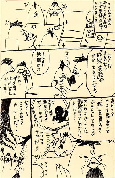 manga_01_400