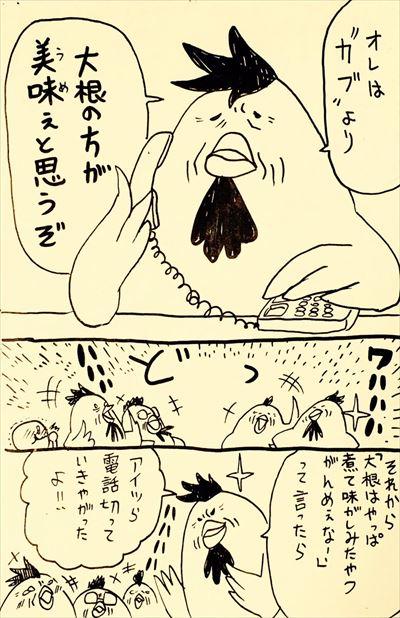manga_02_400