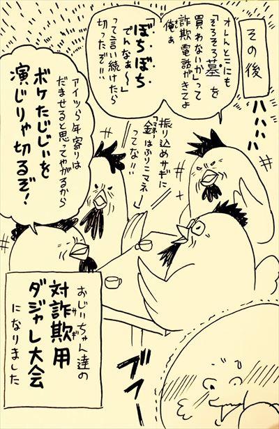 manga_03_400