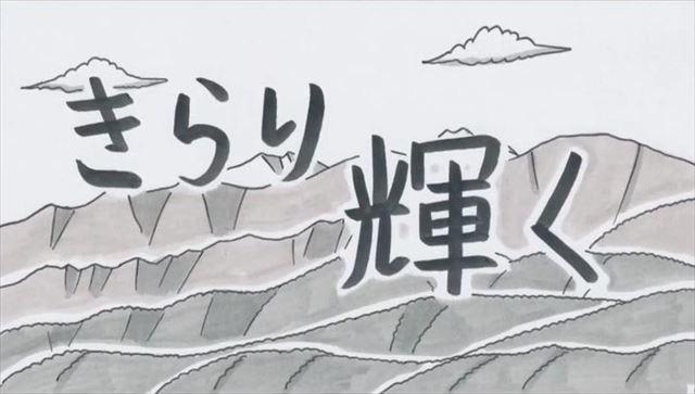 manga_top_640