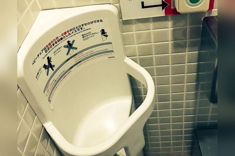 「押すなよ!絶対に押すなよ!」のネタ展開になりそうなトイレが話題に